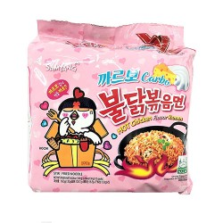 SAMYANG HOT CHICKEN NOODLES...