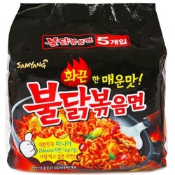 SAMYANG HOT CHICKEN RAMEN -...
