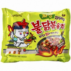 SAMYANG HOT CHICKEN RAMYUN...